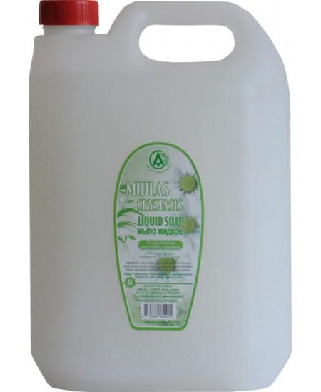 Skystas muilas su glicerinu ir ramunėlių ekstraktu, 5000 ml