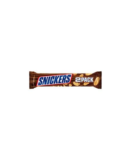Šokoladinių batonėlių rinkinys SNICKERS 2X, 75 g