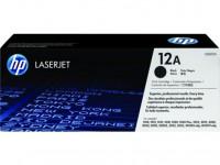 Lazerinė kasetė HP Q2612A | juoda