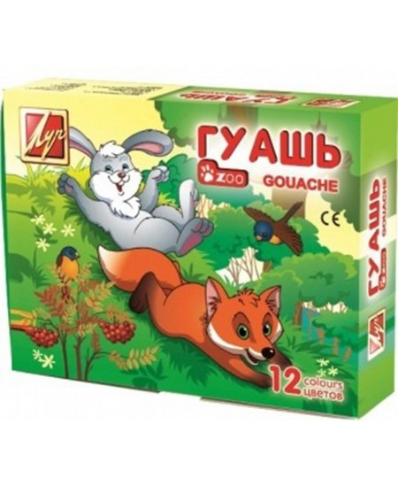 Guašas LUČ Zoo, 12 spalvų po 15 ml