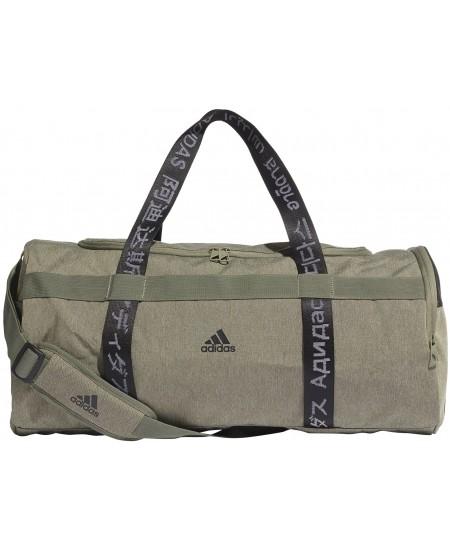 Adidas Sportinis Krepšys 4Athlts Duf Mf Green