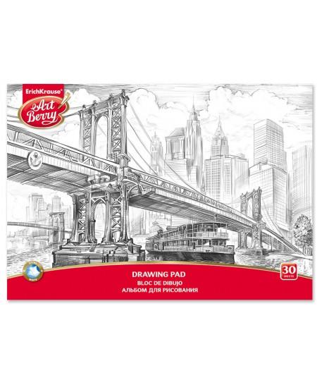 Piešimo sąsiuvinis ERICH KRAUSE ArtBerry New York, А4, 30 lapų