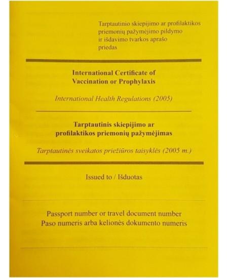 Tarptautinis skiepų pasas, A6, 16 puslapių