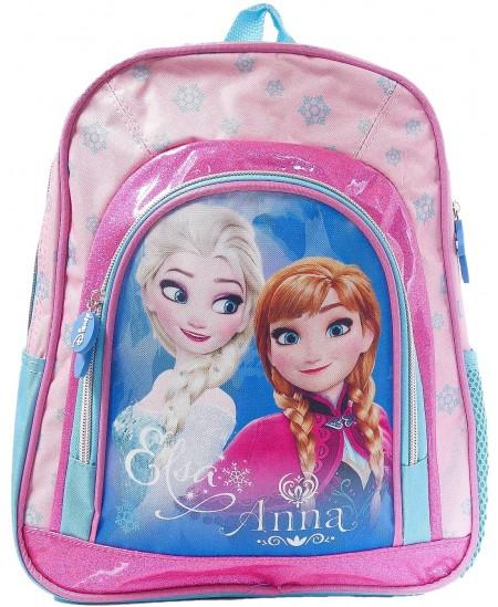 Setino Kuprinė Mergaitėms Frozen Pink
