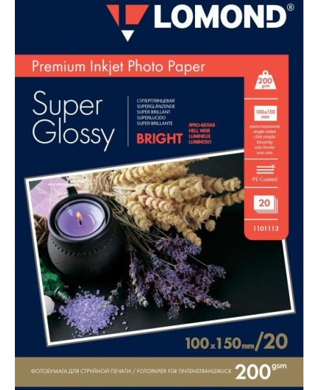 Fotopopierius LOMOND Premium, 200 g/m2, A6, itin blizgus, 20 lapų