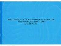 Valstybinių kontrolės institucijų pareigūnų atliktų patikrinimų registracijos žurnalas, A4, horizontalus, 12 lapų
