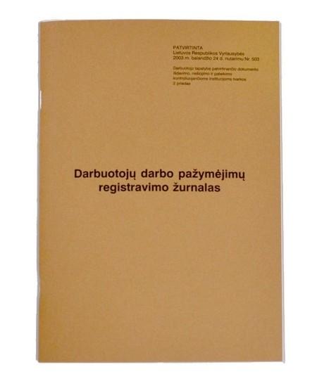Darbuotojų darbo pažymėjimų registravimo žurnalas, A4 formatas.