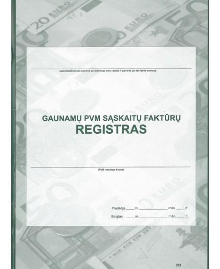 Gaunamų PVM sąskaitų-faktūrų registras, A4, vertikalus, 48 lapai