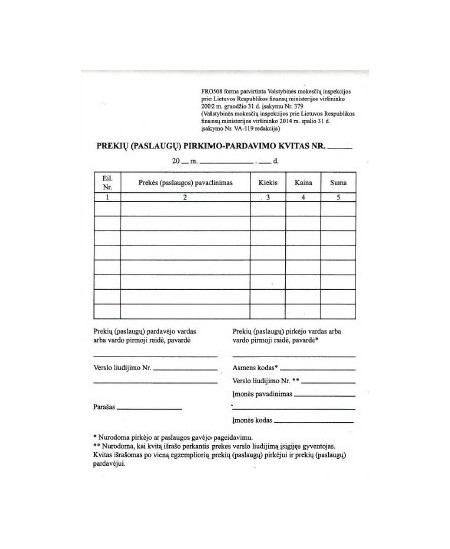Prekių (paslaugų) pirkimo-pardavimo kvitas, A6, savekopijuojantis, 2x50 lapų
